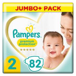   Luiers   New baby   Jumbopack   Maat 2