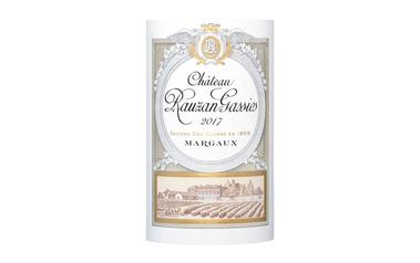 France - Frankrijk-Bordeaux - Margaux 2GCC