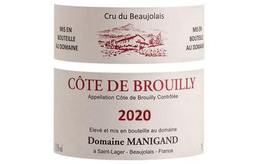 France - Frankrijk-Bourgogne - Cru du Beaujolais