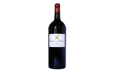 France - Frankrijk-Bordeaux - Moulis en Médoc